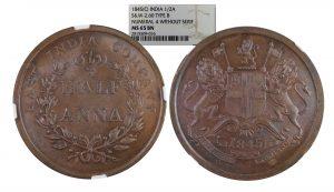 coin-2-min